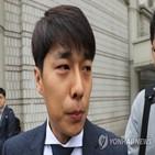 김동성,전처,아들,양육비