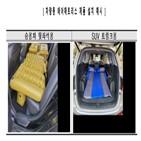제품,에어매트리스,베개,소재,차량용,안전기준