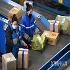 베이징,중국,양회,강화,우편물,국가우정국