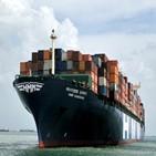 임시선박,투입,미국
