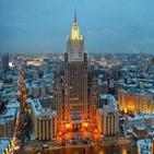 러시아,제재,외무부,결정,실망