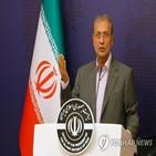 이란,한국,미국,정부,동결자금,동결,해제,중앙은행