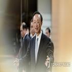 중국,협력,신에너지,미국,분야,홍콩