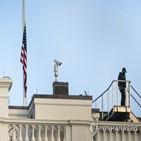 미국,코로나19,마스크,사망자,대응,미국인,트럼프,통신,착용,나라