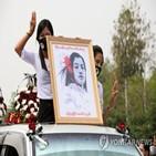 미얀마,쿠데타,제재,미국