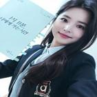 최혜진,송여진,가는,시간,1시