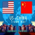 미국,중국,반도체,공급망,대만,일본,소재,부품,연계,동맹국