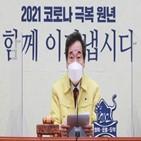 박형준,이명박,불법사찰,사찰,국정원,정부