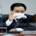 수석,신현수,대통령