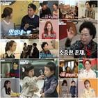 김수현,연기,아내,함소원,부부,배우,전원주,위해