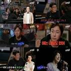 이경규,탁재훈,웃음,입담,김희철,예능인,자신,공개