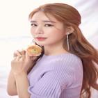 유인나,배우,영화