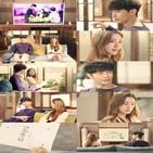 주인,나나,이민기,MBC