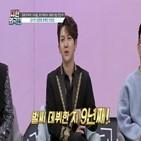 김수찬,연애,트로트,데뷔,리액션