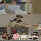 김도균,프렌즈,친구,모습,이가흔