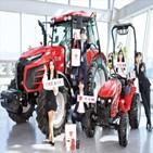 농기계,트랙터,경영,글로벌,세계,가격,시장,소비자,국내,위해
