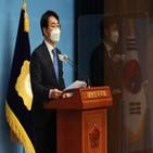박용진,의원,김세연,응원,오신환