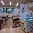 학부모,학교,확대,서울교육청,등교확대,학생,교사,매일등교