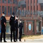 코로나19,보고서,중국,조사,우한
