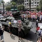 언론,미얀마,군사정권