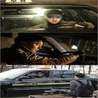 이제훈,김도기,모범택시,액션,스틸,택시기사,선보일