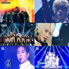 킹덤,무대,아이튠즈,차트,데뷔