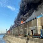 인천,화재