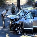 우즈,사고,차량,충돌,내부,제네시스,경찰