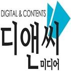 웹툰,디앤씨미디어,해외,매출,올해,확대,웹소설