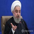 이란,한국,동결,해제,대통령