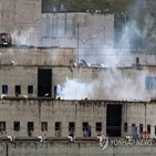 교도소,에콰도르,폭동,재소자,사망
