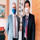 대만,미국,정부,행정부,바이든,주재