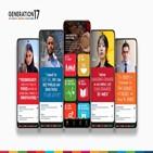 삼성전자,청년,리더,지원,지속가능발전목표,활동