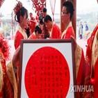 중국,결혼,지난해,보고서,혼인율,등록
