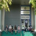 미얀마,병원,군정,매체,직원,은행