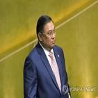 미얀마,방문,태국,인도네시아,아세안,외교장관