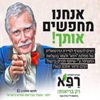 백신,접종,의사,이스라엘,취소,면허
