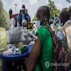 기니,에볼라,백신,접종,서아프리카
