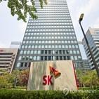 SK,지분,투자,처분
