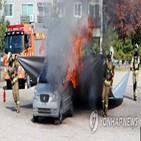 배터리,리콜,화재,비용,전기차,LG에너지솔루션,원인,국내,코나