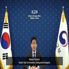 문제,위안부,인권,정부,북한,한국,유엔