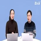 신도시,윤아영,전형진,광명시흥,개발,발표,기자,공급,서울,가구