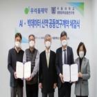 생명공학공동연구원,개발,빅데이터,서울대,활용