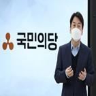 민주주의,의료법,안철수,사람,의사,정권,예비후보,대한민국