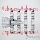 백신,미국,예방효과,결과,전망
