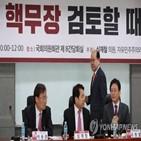 미국,한국,의회,북한,일본,외교적,협상