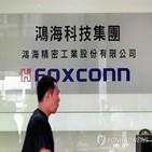 전기차,생산,폭스콘,계획,중국