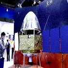 화성,궤도,착륙