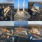 분사,엑셀론,발전,에너지,운영,미국,변화,원자력