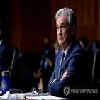 시장,미국,파월,중앙은행,1.4,경제